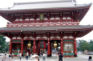 Sensô-ji main gate