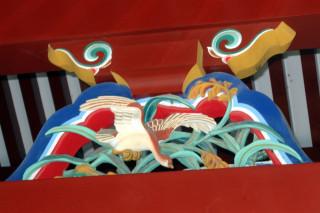 Tsurugaoka Hachiman-gû duck carving