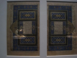 Folio from a Divan (collected poems) by Hafiz
