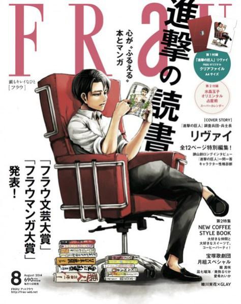 levi-attack-on-titan-frau-magazine