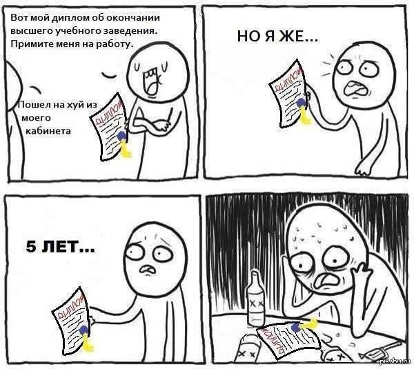 Комиксы-Образование-работа-песочница-708666