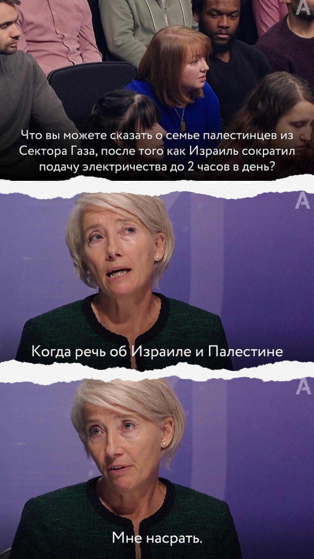 "Эмили Томпсон в сериале ""Годы"""