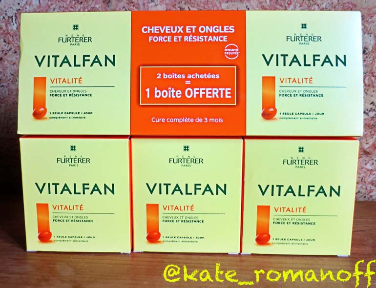 Французские витамины для волос