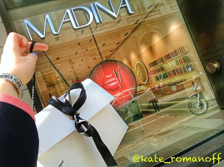 Madina косметика италия купить помада эйвон матовое превосходство ягодный коктейль