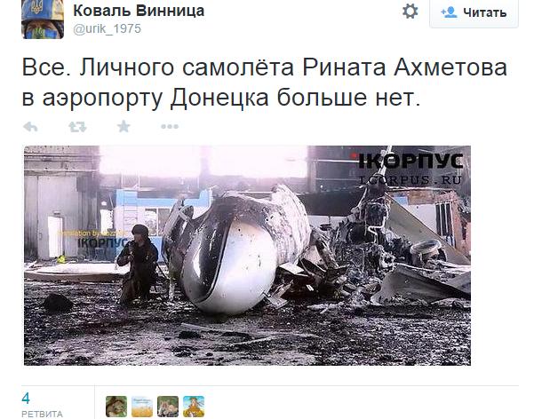 В Одессе разоблачена деятельность террористической группы: на выборы готовили взрыв моста, - СБУ - Цензор.НЕТ 910