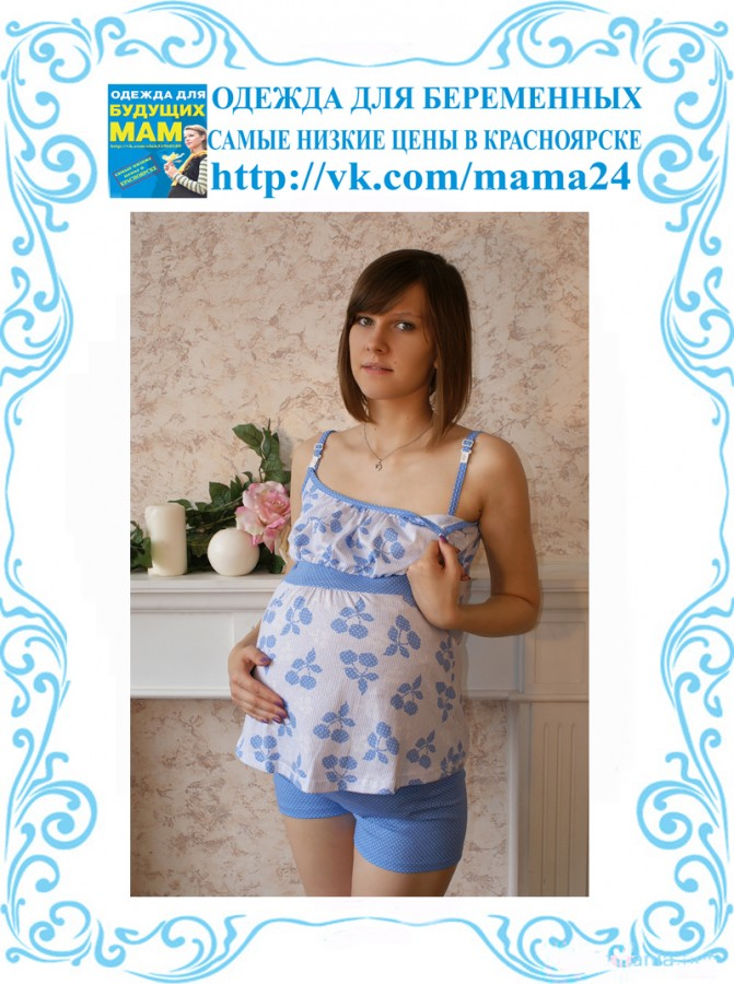 Сайт Одежда Мам