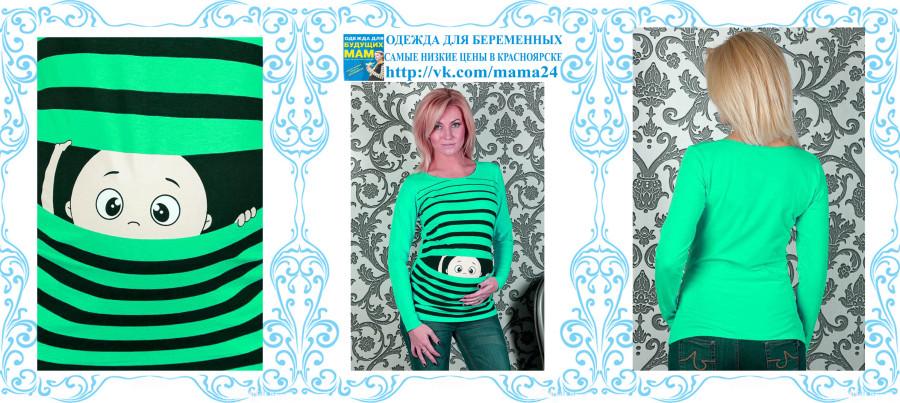 Юниостар Одежда Для Беременных Оптом