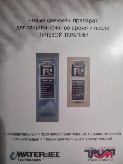 IMG_20130921_232925