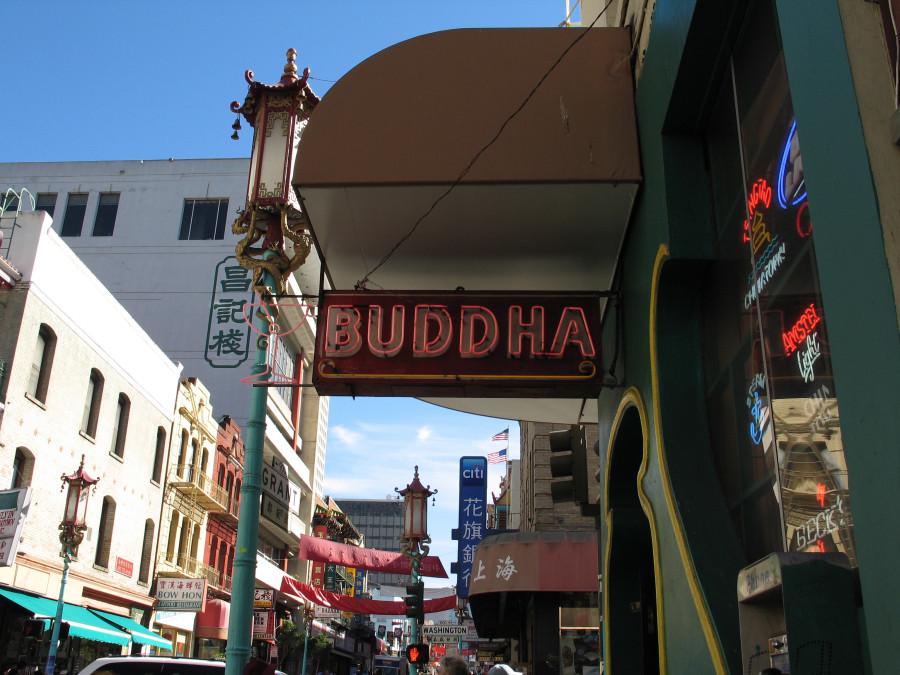 buddhaBarG6