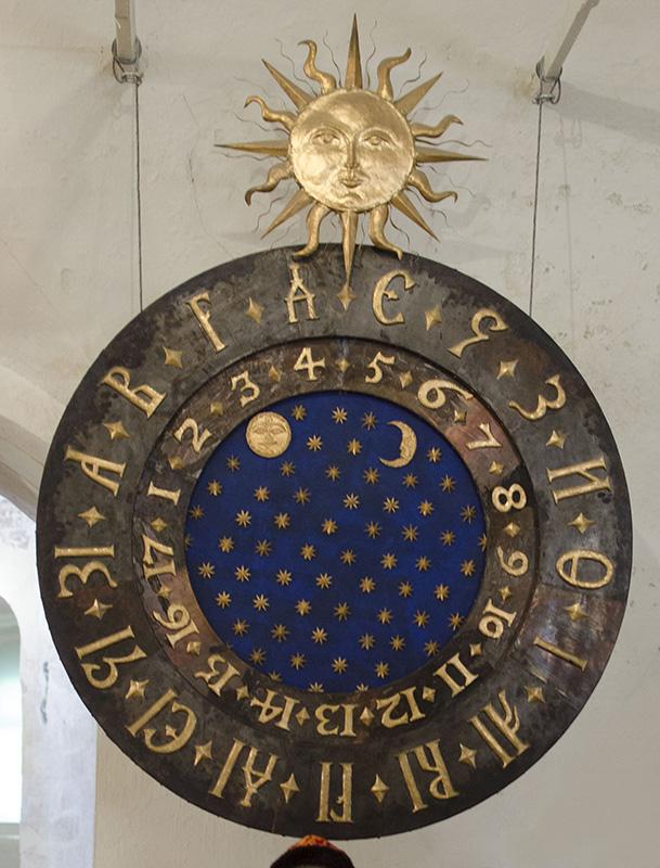 Часы из Александрова