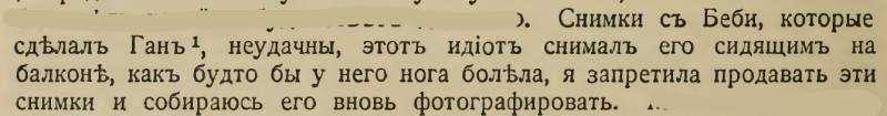 Письмо от 2 сентября 1915 года