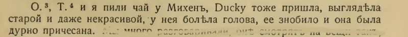 Письмо от 3 сентября 1915 года