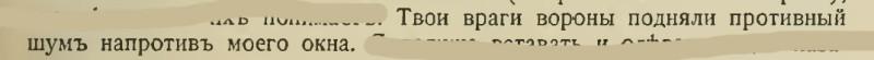 Письмо от 27 мая 1916 года