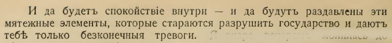 Письмо от 31 декабря 1915 года