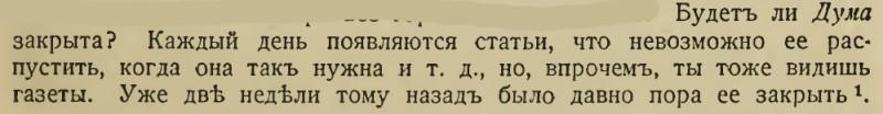 Письмо от 1 сентября 1915