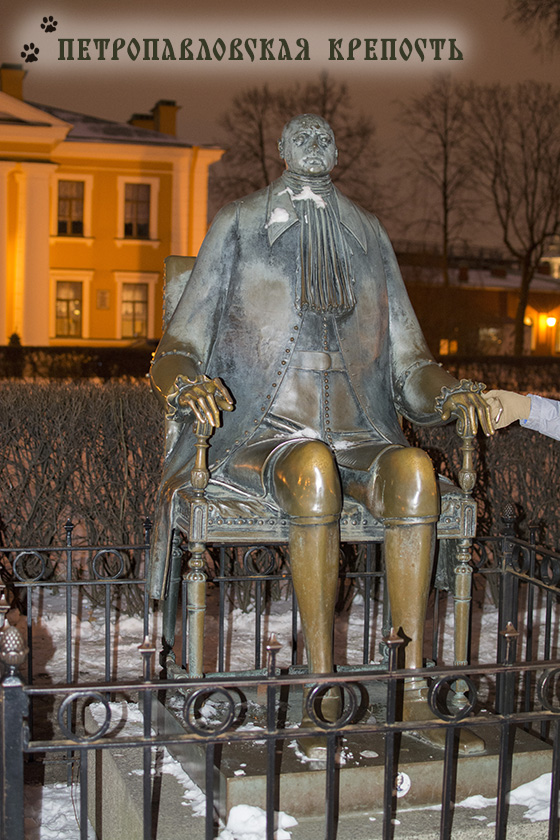 Пётр I в петропавловской крепости