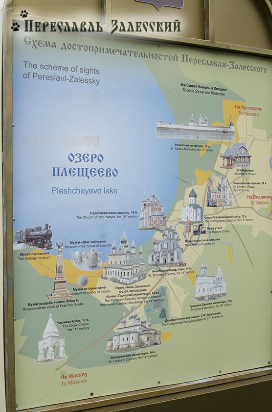 """схема мягко намекает, что лучше прямо сразу """"На Москву"""" или """"На Владимир"""""""