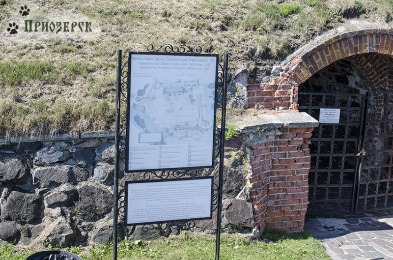 Крепость Корела. Детинец. Замковый остров. Старая крепость. 1310.