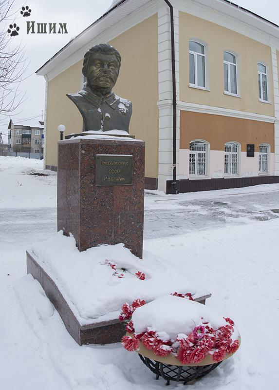 Генералиссимус СССР Сталин