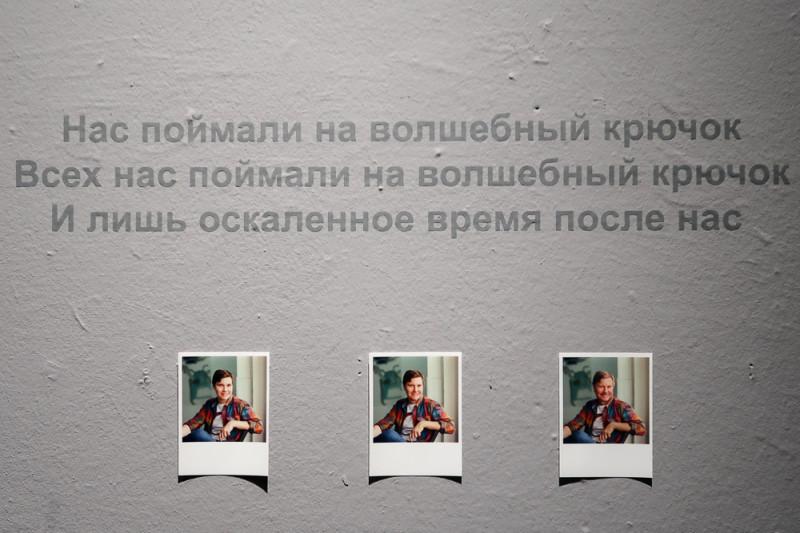 Владимир Логутов. После нас. 2019 (фрагмент)