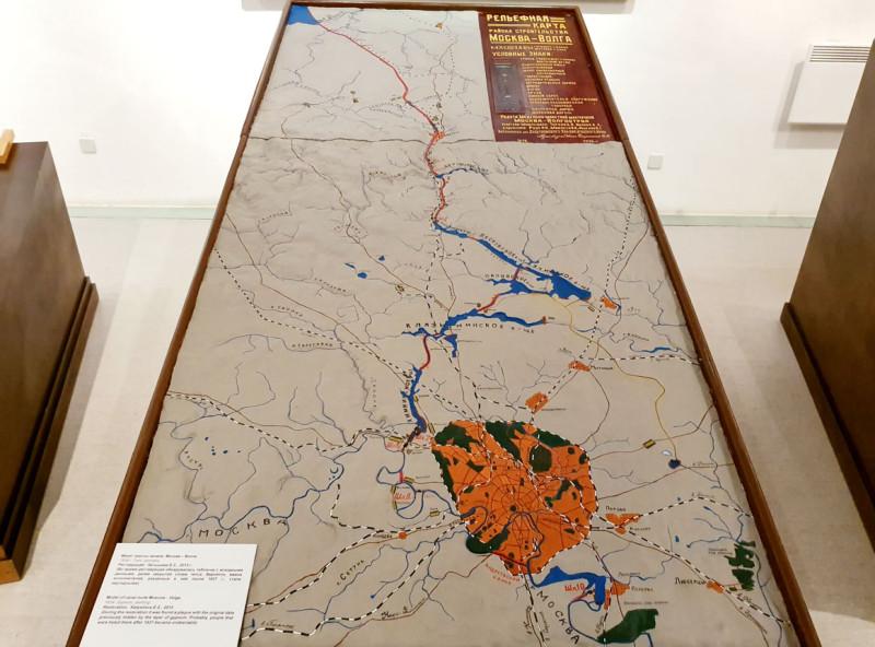 Рельефная карта района строительства Москва-Волга. 1934г.