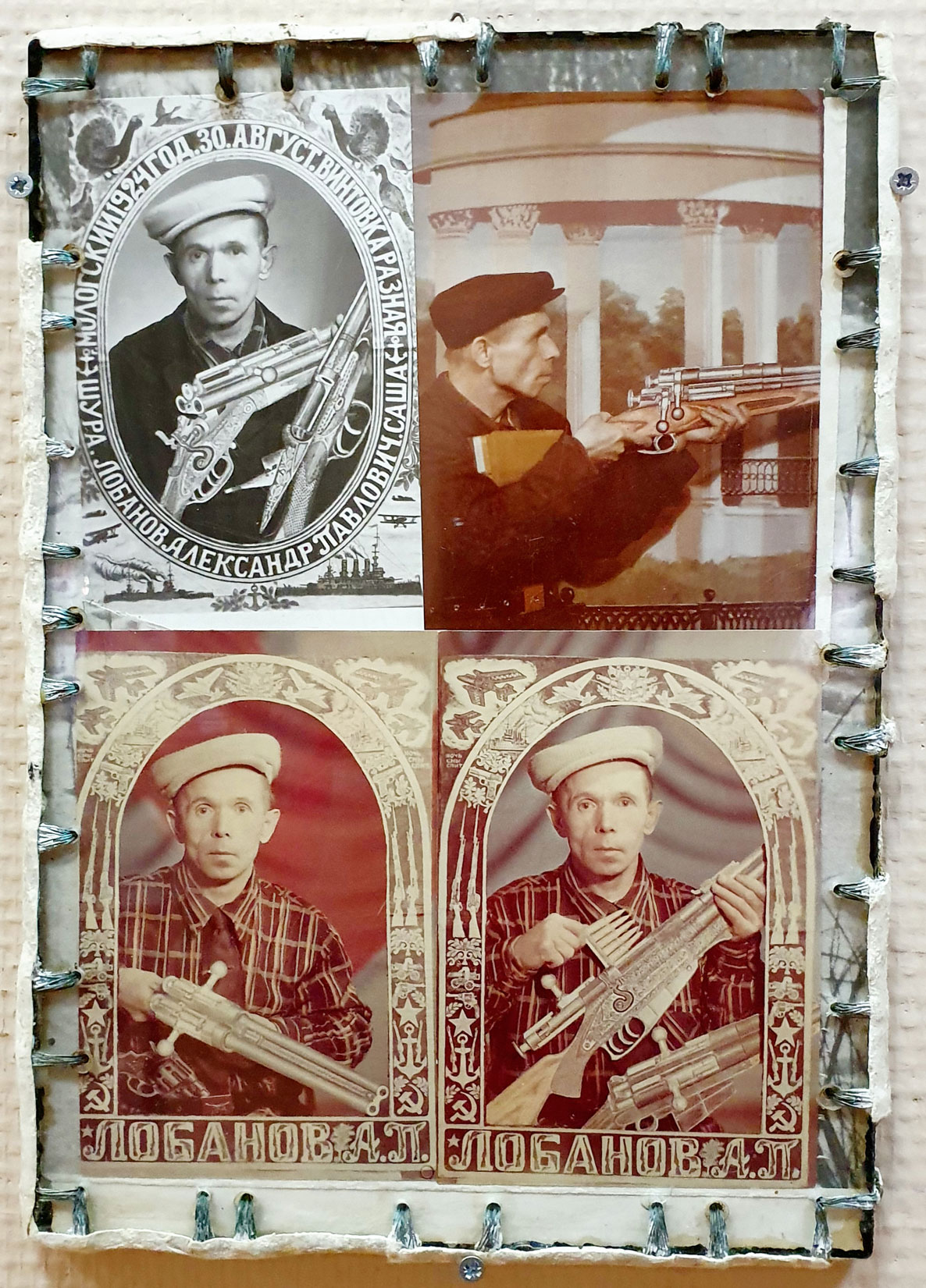 Александр Лобанов. Автопортреты в авторской раме. из коллекции ИНЫЕ