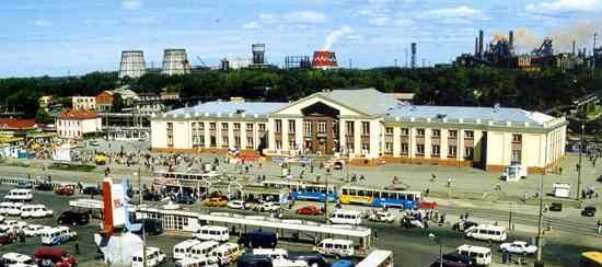 Привокзальная площадь. Нижний Тагил в открытках, 2004