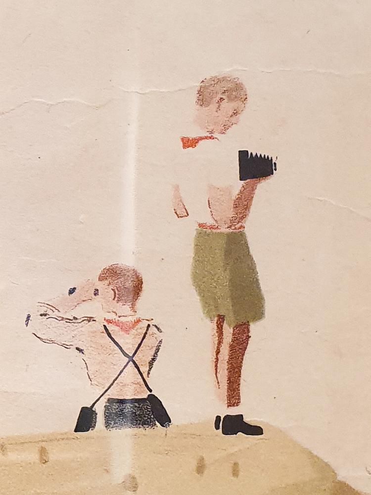 "Петр Караченцов. плакат ""Люби и изучай Родину!"" (фрагмент). 1940"