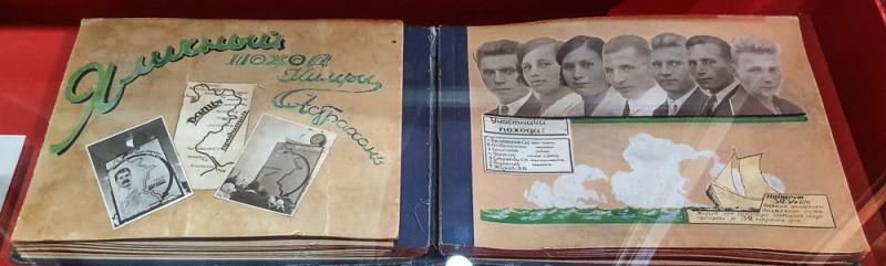 Альбом-дневник яличного похода Кимры-Астрахань. 1936