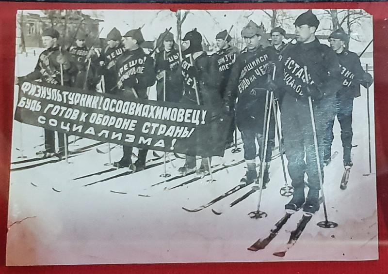 Военизированный лыжный агитпробег. Кимры. 1934