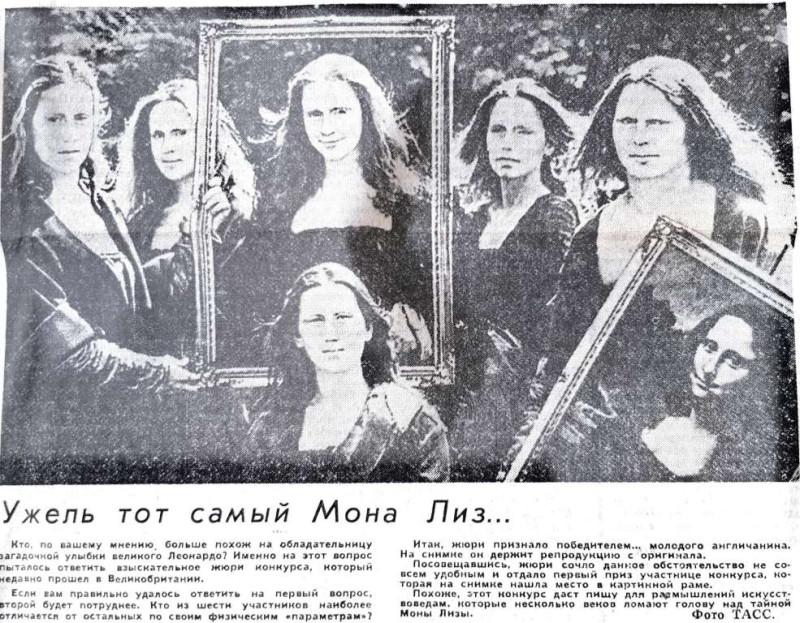 Комсомольская правда. 23 марта 1990