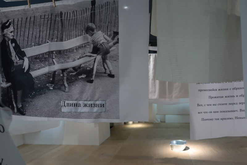 Фотоувеличение в Центре Вознесенского