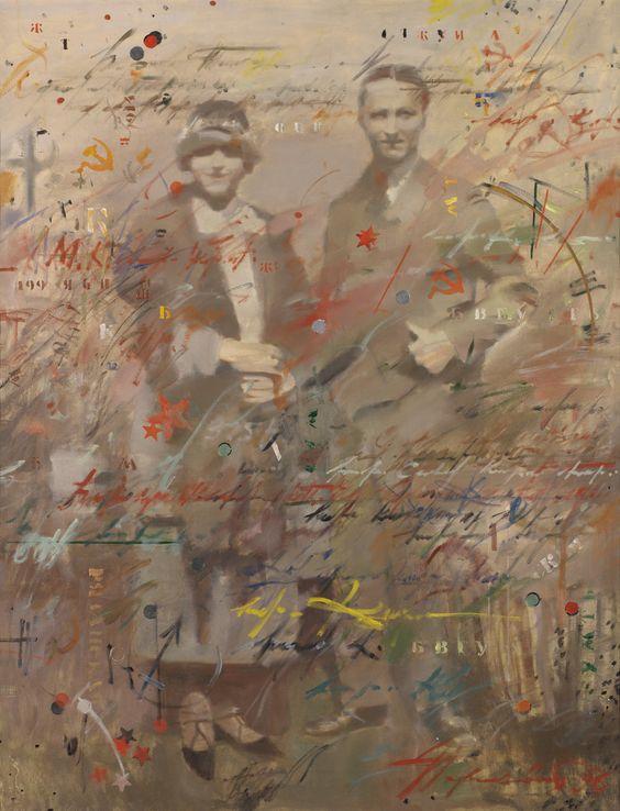Эдуард Гороховский. Бабушкино наследство, 1996
