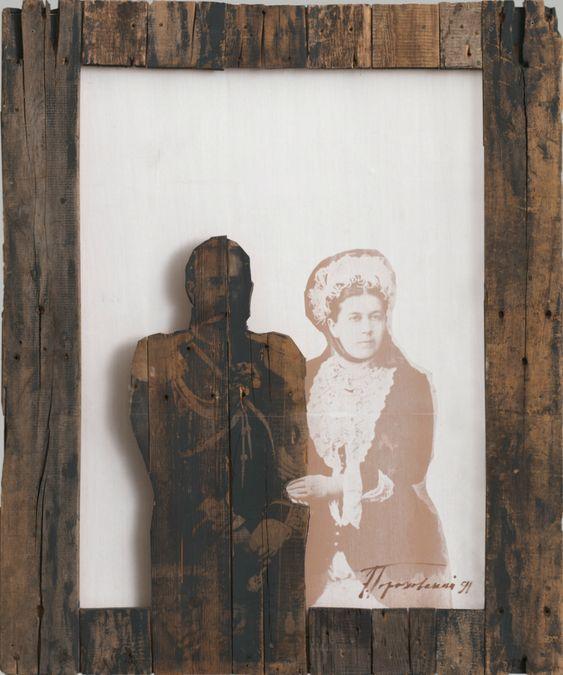 Эдуард Гороховский. Рама из серии Заборы. 1991