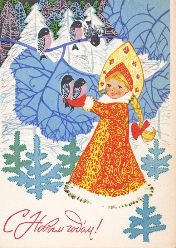 1967г. художник Плаксин. издание Министерства связи СССР