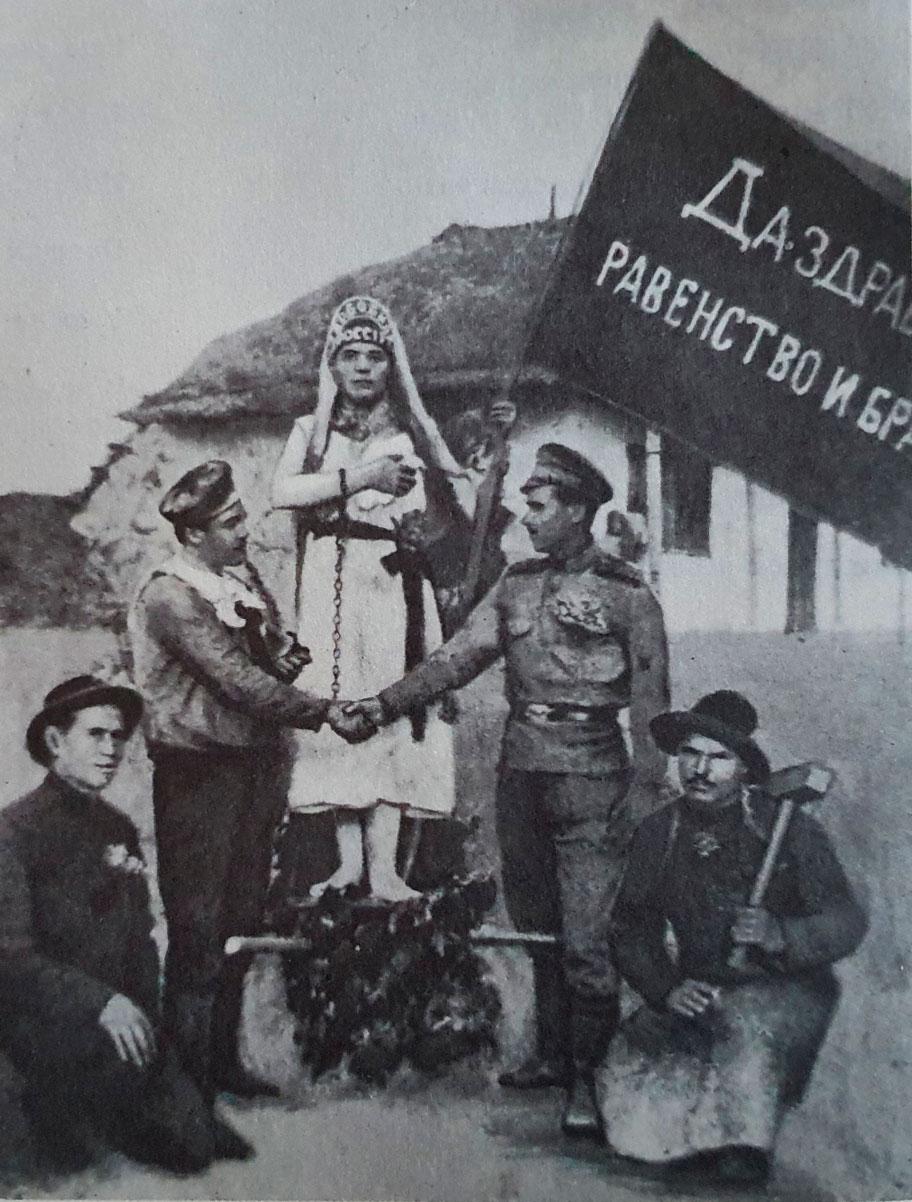 Бендеры. 1917г. из книги «Великим именем озарено»