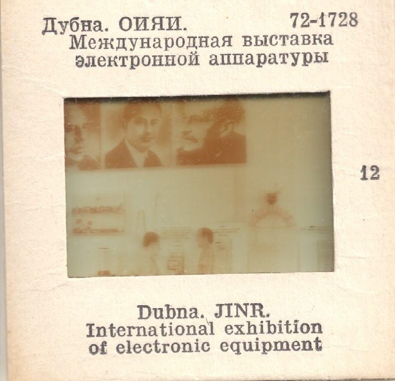 Международная выставка электронной аппаратуры