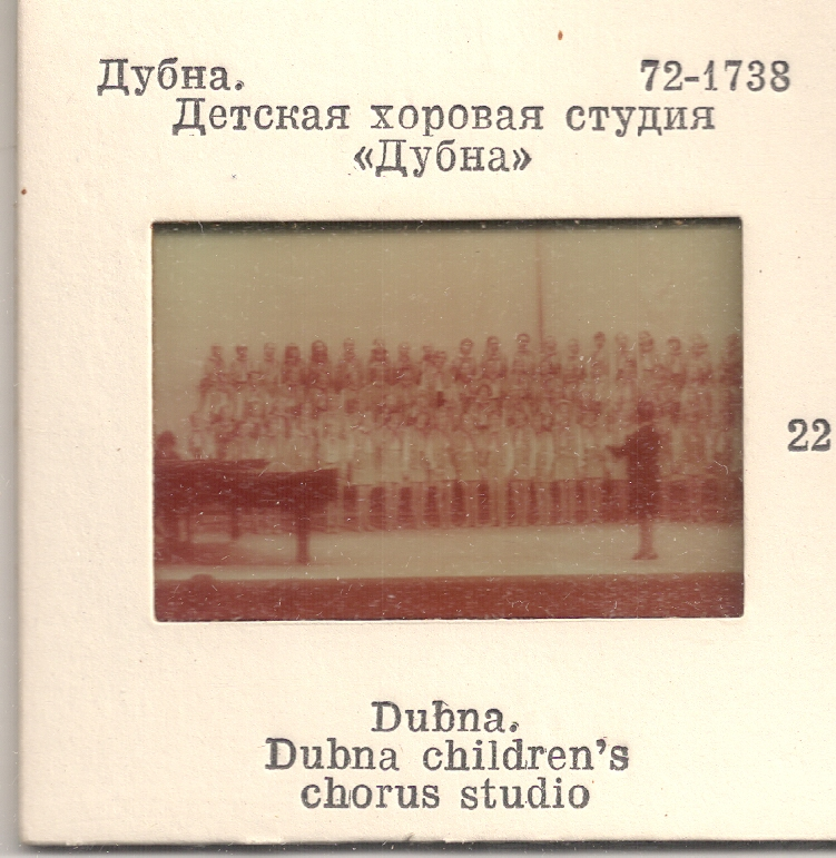 """Детская хоровая студия """"Дубна"""""""