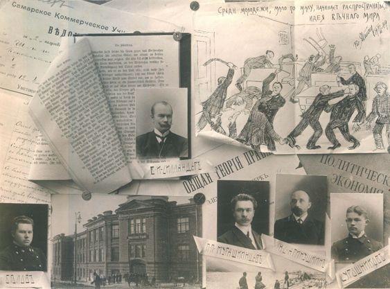 Самарское коммерческое училище. угол Соборной и Симбирской. выпуск 1909 год