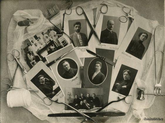 Самарская земская фельдшерская школа. улица Полевая, 18. выпуск 1912-1913 гг.