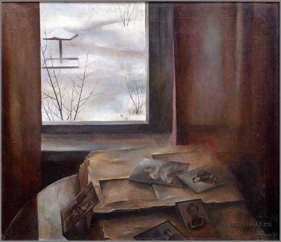 Георгий Кичигин. «Старый альбом». 1978
