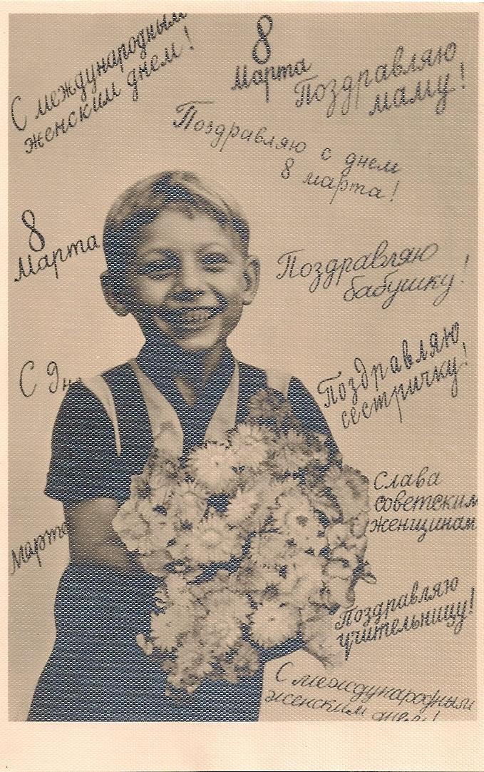 Фотограф Б. Столяров. Ленизокомбинат. 1962
