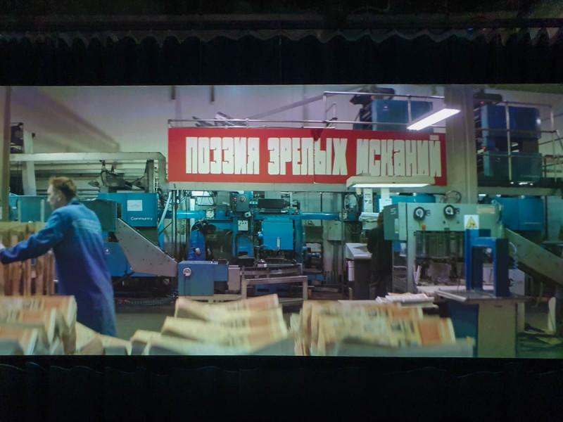 """кадр из фильма """"Огни Москвы"""""""