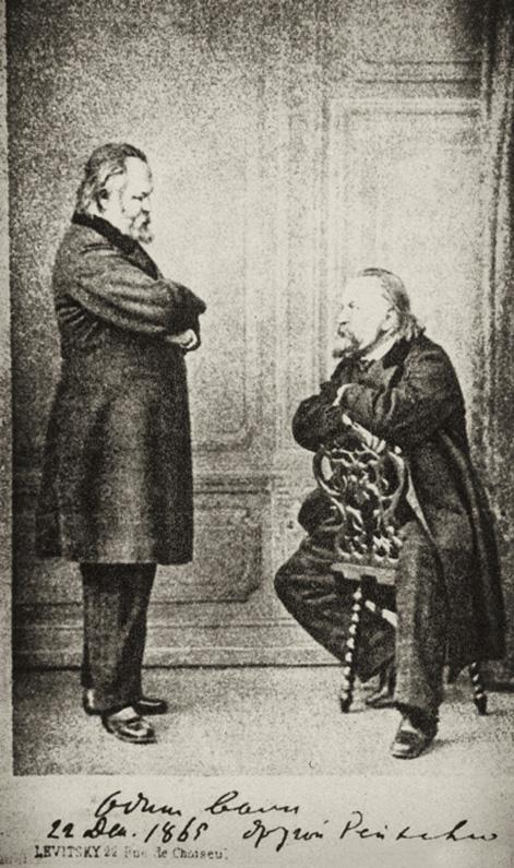 Один Вам, другой Рейхелю. 22 декабря 1865 года.