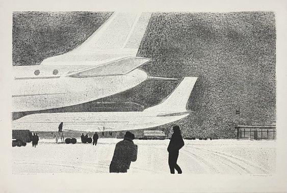 Виктор Александрович Вальцефер. АЭРОПОРТ, ЗИМА. 1963. литография
