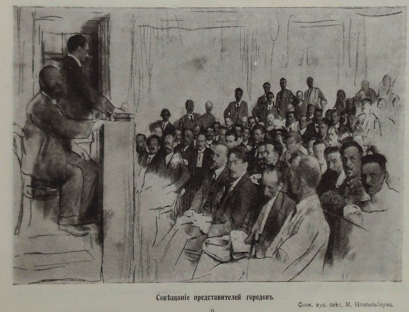 """журнал """"Солнце России"""" № 378-20. 1917г."""