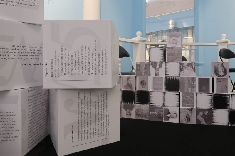 Выставка «Быть Фетом»