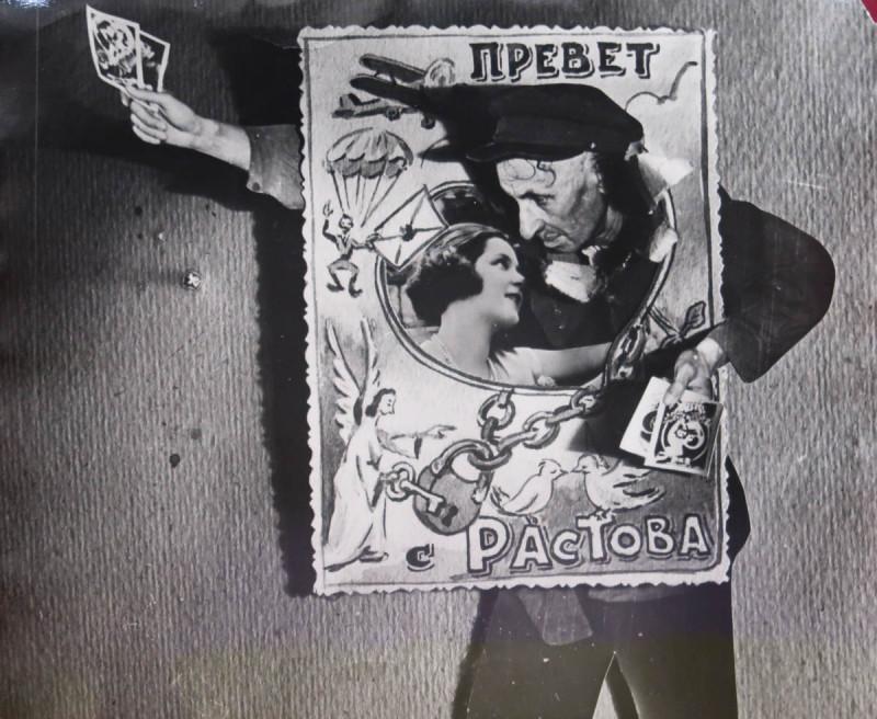 """Е.А. Комиссаров. Фотомонтаж """"Продавец открыток"""". 1950-е. Ростовский музей краеведения"""