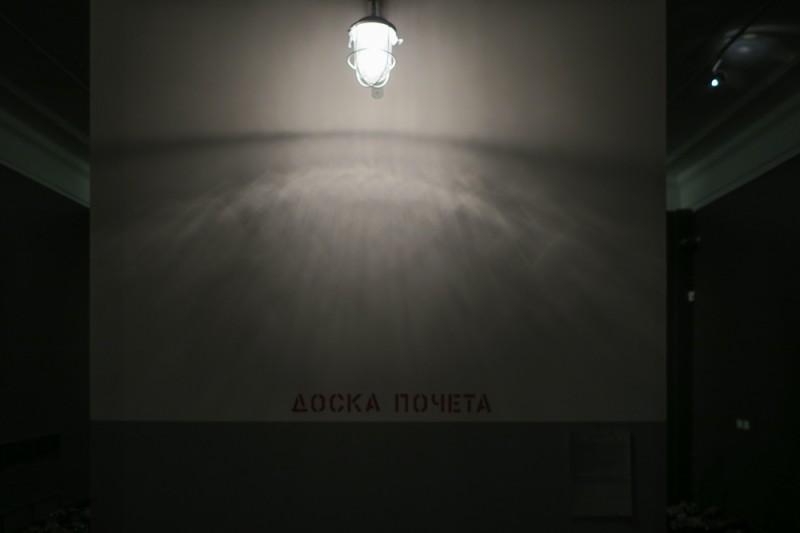 """на выставке Павла Отдельнова """"Промзона"""" в ММОМА"""