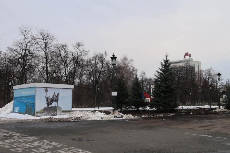 Карамзинский сквер. Ульяновск